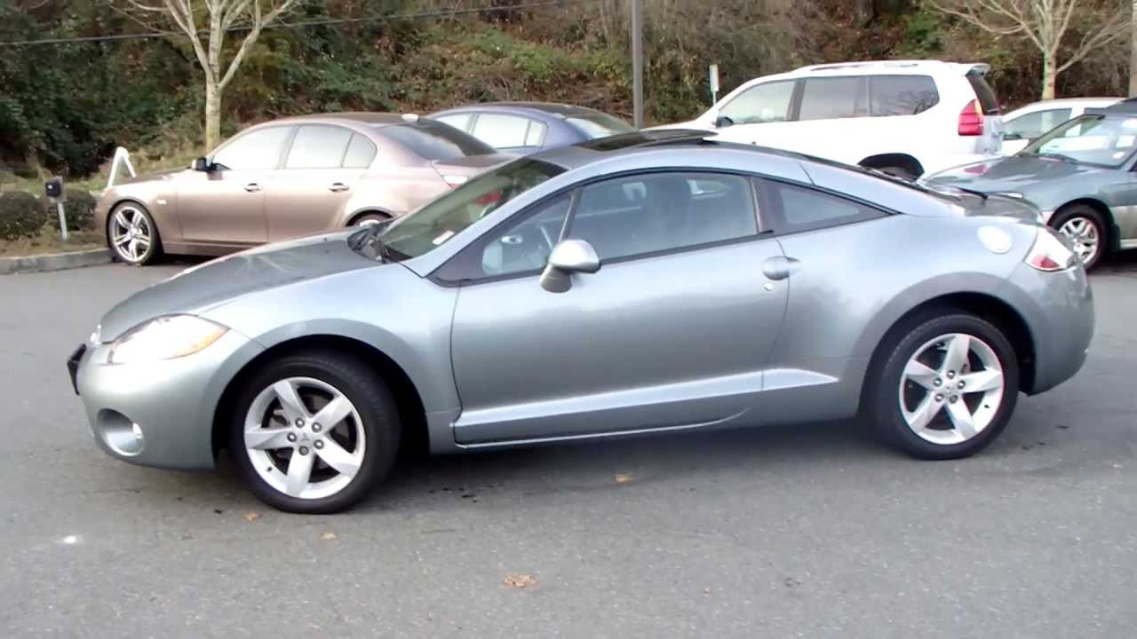 2007 mitsubishi eclipse gs review