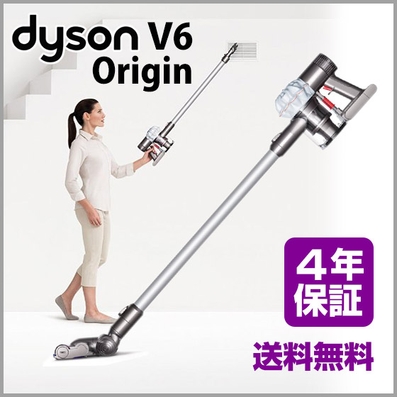 dyson v6 slim origin review