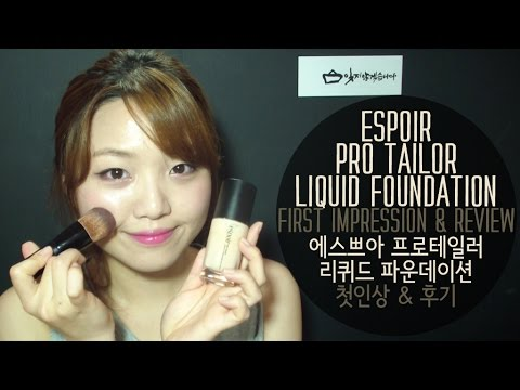 espoir pro tailor foundation review